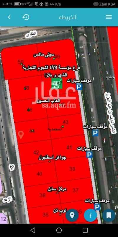 أرض للبيع في شارع 2 د ، حي المحمدية ، الدمام