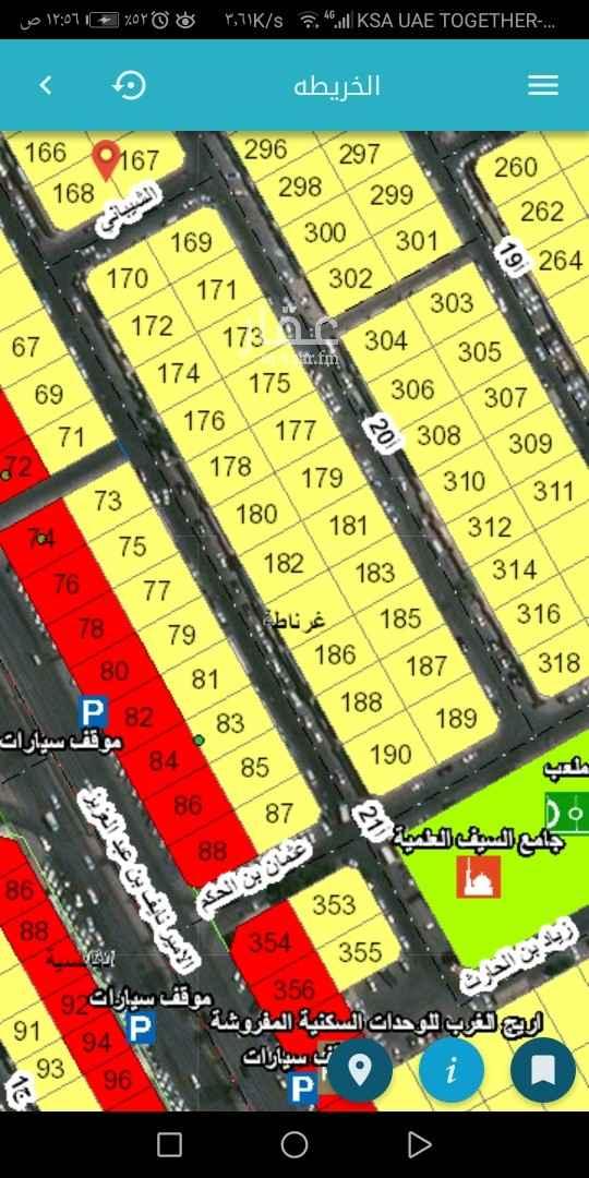 عمارة للبيع في شارع الشيباني ، حي غرناطة ، الدمام ، الدمام