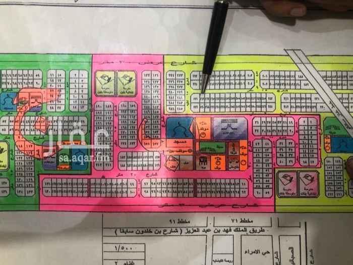 أرض للبيع في شارع أبو الثناء الحراني ، حي الندى ، الدمام
