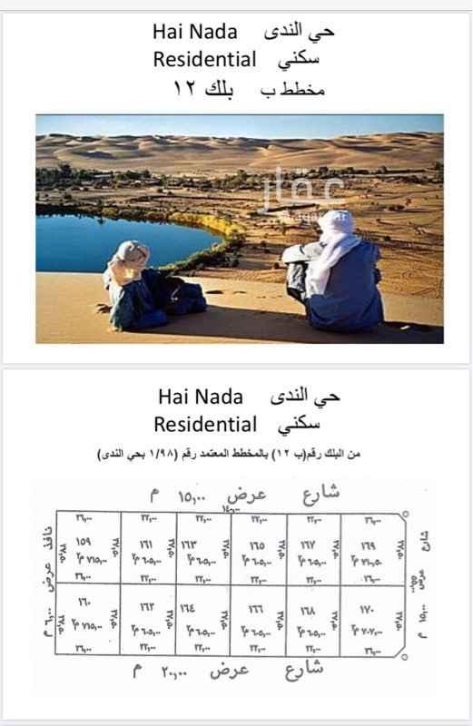 أرض للبيع في شارع بالقاسم الزواوي ، حي الندى ، الدمام ، الدمام