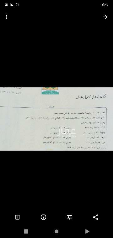 أرض للإيجار في طريق الامير عبدالله بن عبدالعزيز ، حي الزهراء ، حائل