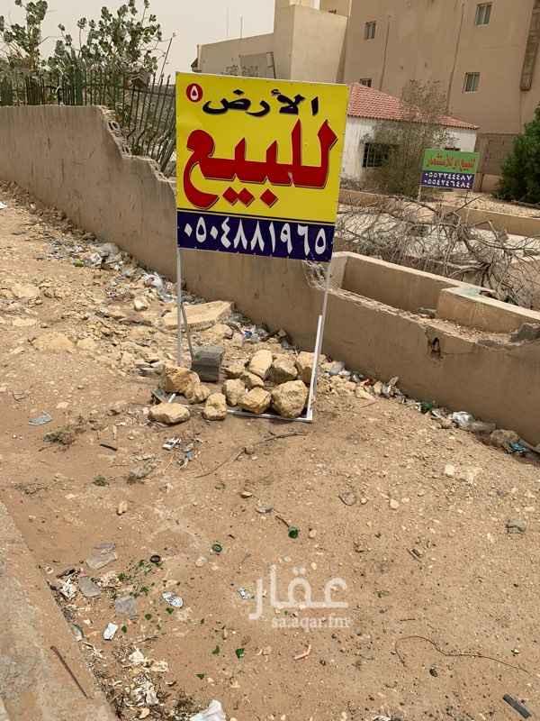 أرض للبيع في حي المعيزيلة ، الرياض