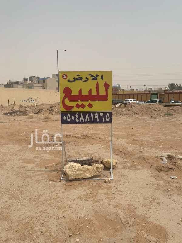 أرض للبيع في شارع الشيخ جابر الاحمد الصباح ، حي المعيزيلة ، الرياض