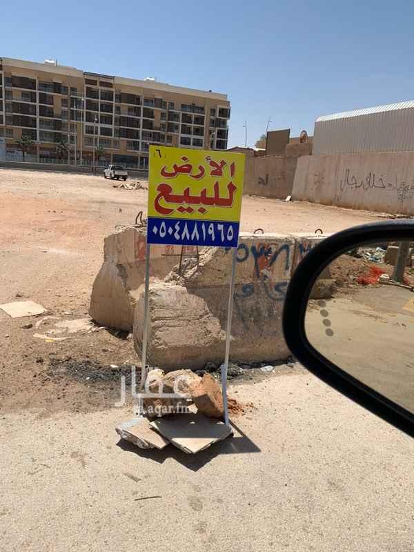 أرض للبيع في شارع عبدالرحمن بن المبارك ، حي الحمراء ، الرياض