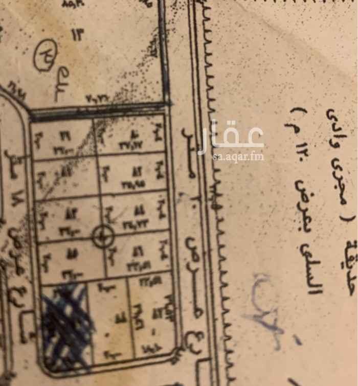 أرض للبيع في الرياض ، حي المعيزيلة ، الرياض