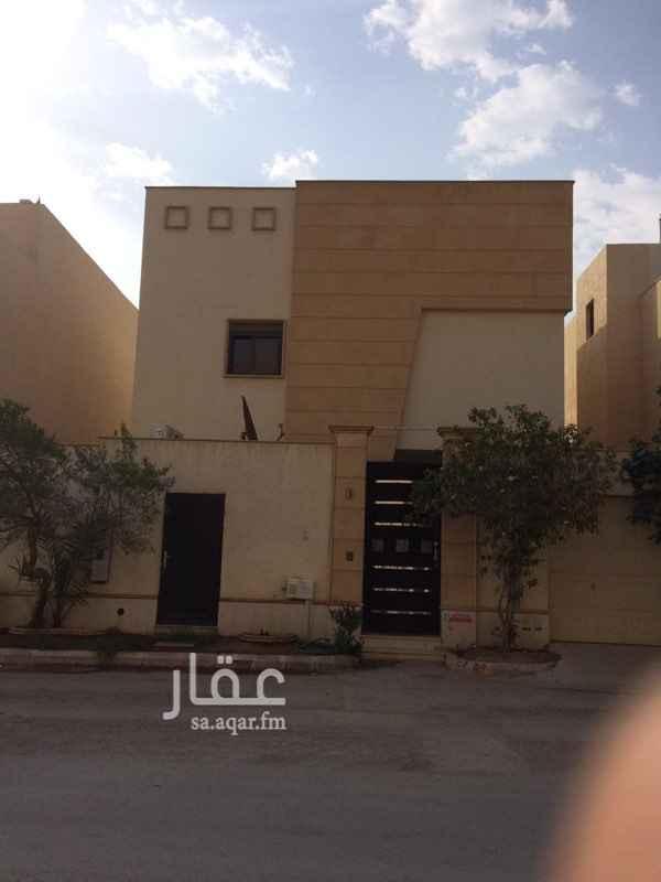 فيلا للإيجار في شارع لاهور ، حي حطين ، الرياض