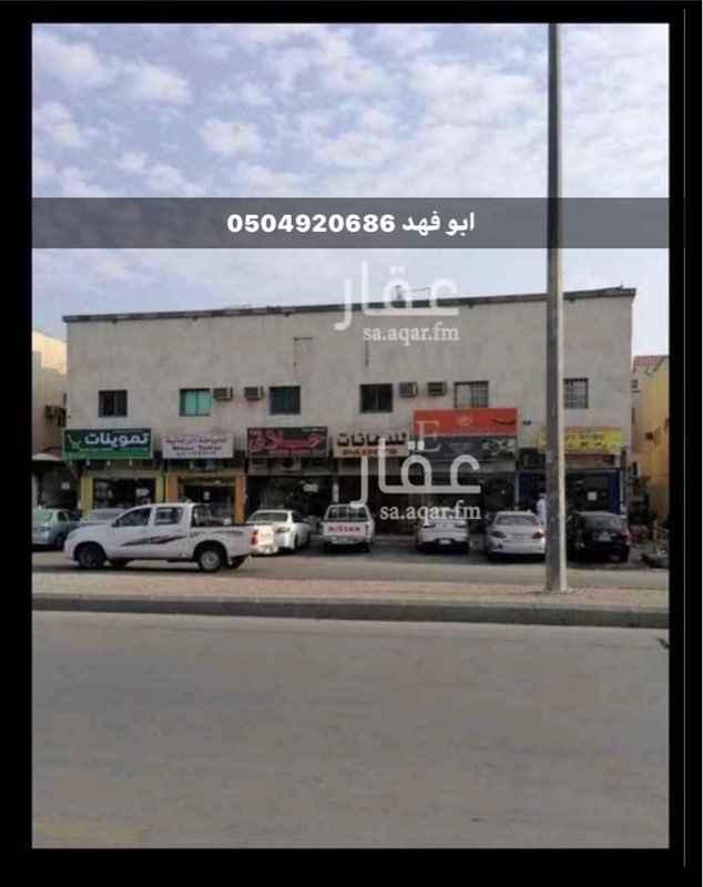 عمارة للبيع في شارع الرمان ، حي المروج ، الرياض ، الرياض