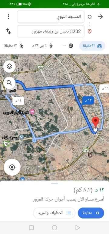 أرض للبيع في شارع ذبيان بن ربيعه ، حي مهزور ، المدينة المنورة ، المدينة المنورة