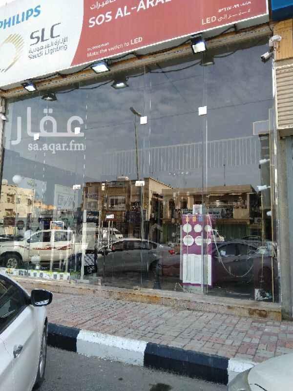 محل للبيع في شارع الملك عبدالله بن عبدالعزيز ، حي الدانة ، رأس تنورة