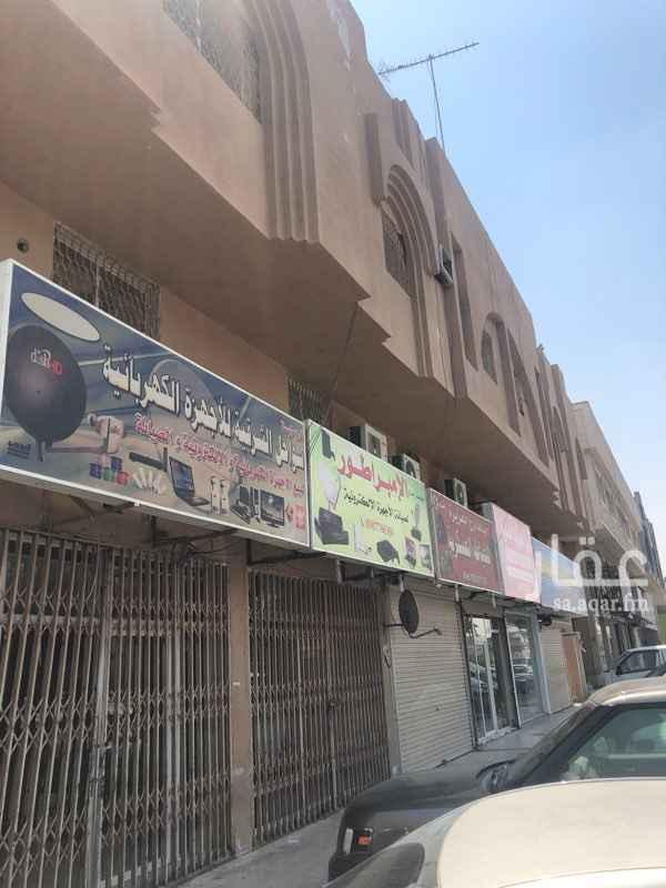 عمارة للبيع في شارع عبد الرحمن بن عباس ، حي أحد ، الدمام