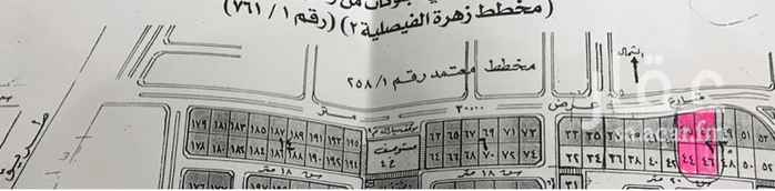 أرض للبيع في شارع الامام محمد بن سعود ، حي المنار ، الدمام