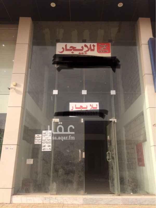 محل للإيجار في شارع الطائف ، حي ظهرة لبن ، الرياض ، الرياض
