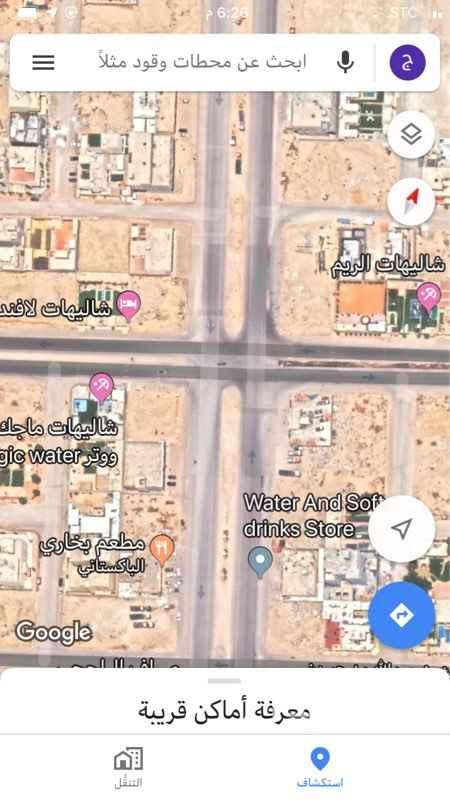 محل للبيع في طريق الأمير محمد بن سعد بن عبدالعزيز ، الرياض