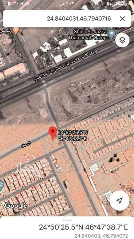 أرض للبيع في شارع البسالة ، حي الرمال ، الرياض ، الرياض