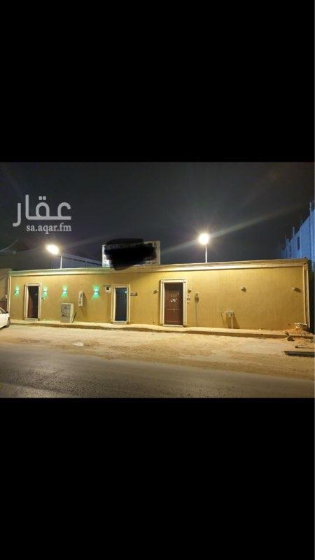 استراحة للبيع في شارع علي كمال ، حي ظهرة نمار ، الرياض ، الرياض