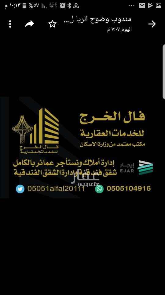 عمارة للإيجار في طريق الملك فهد ، حي المنتزة ، الخرج