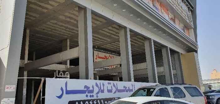 محل للإيجار في طريق الملك عبدالله ، حي السلام ، الخرج
