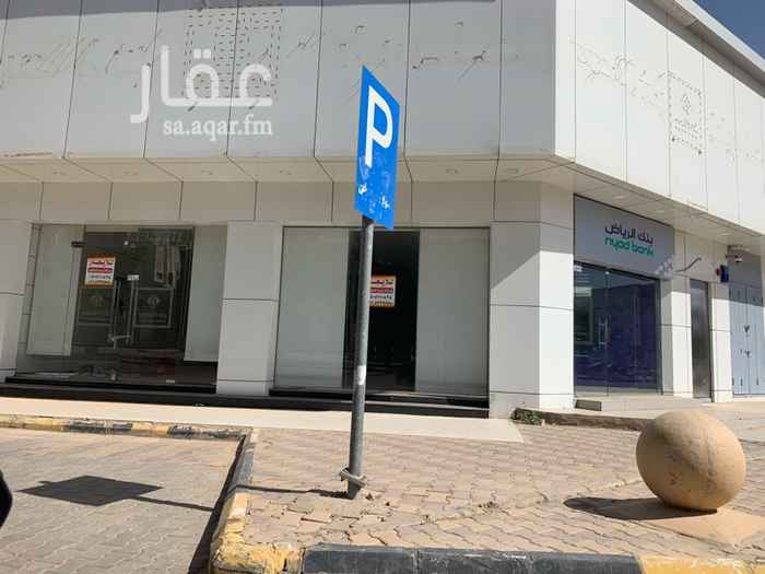 محل للإيجار في طريق الملك عبدالعزيز ، المزاحمية