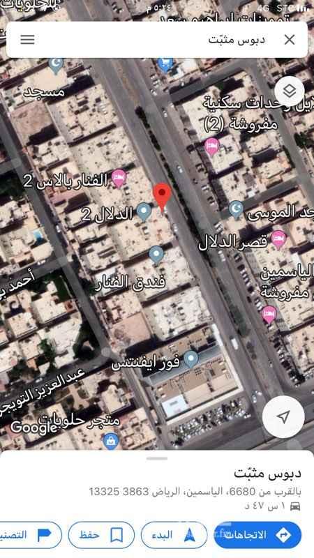 عمارة للبيع في شارع النهر ، حي الصحافة ، الرياض