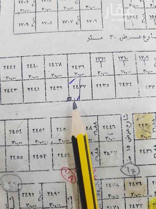 أرض للبيع في شارع الافاضله ، الرياض