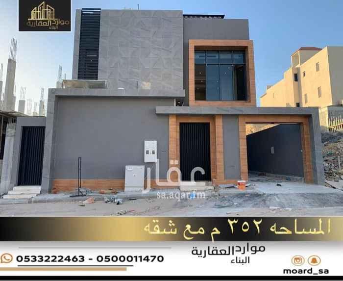 فيلا للبيع في طريق أنس ابن مالك ، حي النرجس ، الرياض ، الرياض