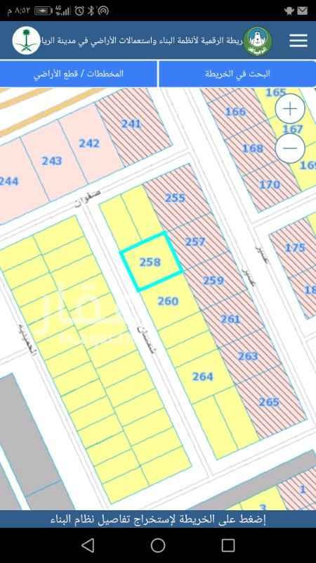 أرض للبيع في شارع شمسان ، حي اليرموك ، الرياض