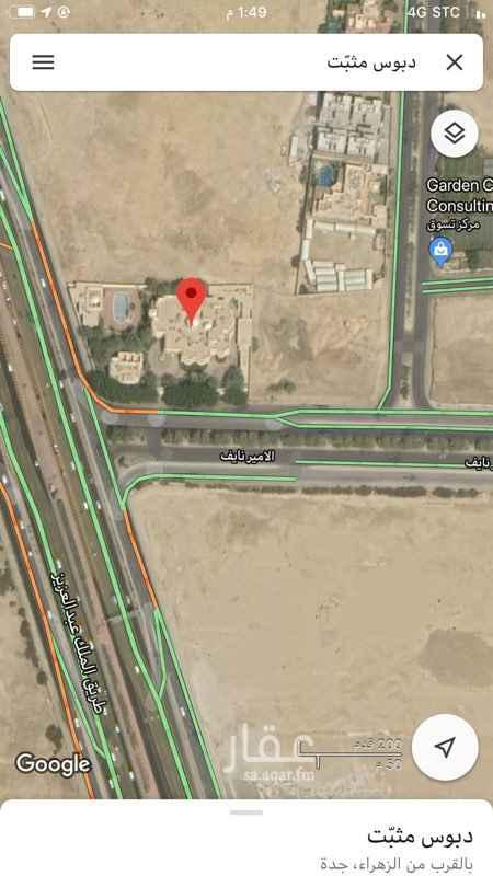 أرض للبيع في طريق الملك عبدالعزيز ، حي الزهراء ، جدة ، جدة