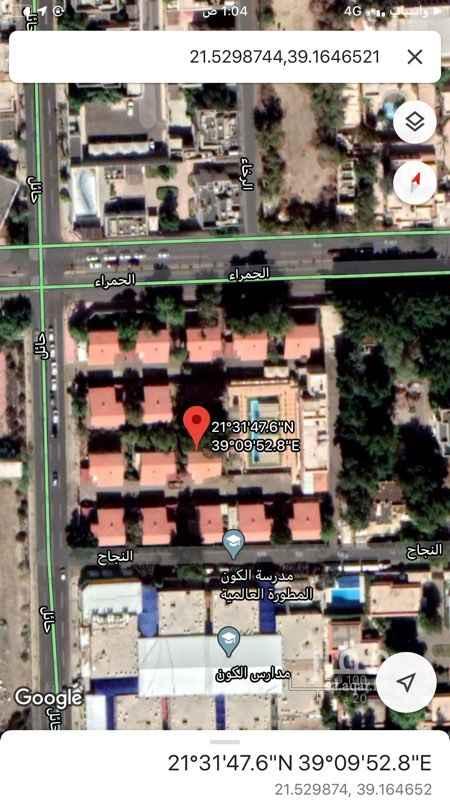 أرض للبيع في شارع الحمراء ، حي الحمراء ، جدة ، جدة