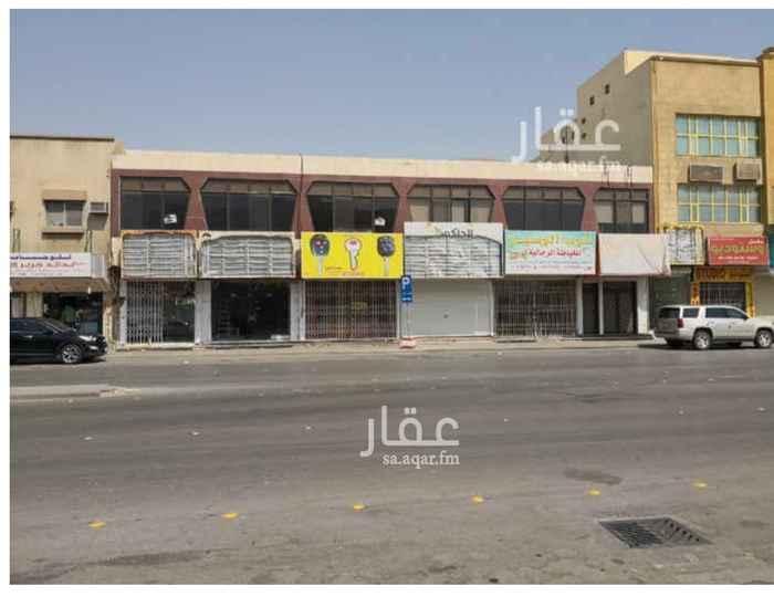 محل للإيجار في شارع جرير ، حي الملز ، الرياض ، الرياض