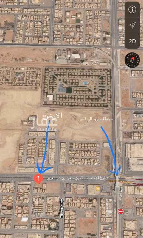 أرض للإيجار في طريق الإمام عبدالله بن سعود بن عبدالعزيز ، حي الحمراء ، الرياض ، الرياض