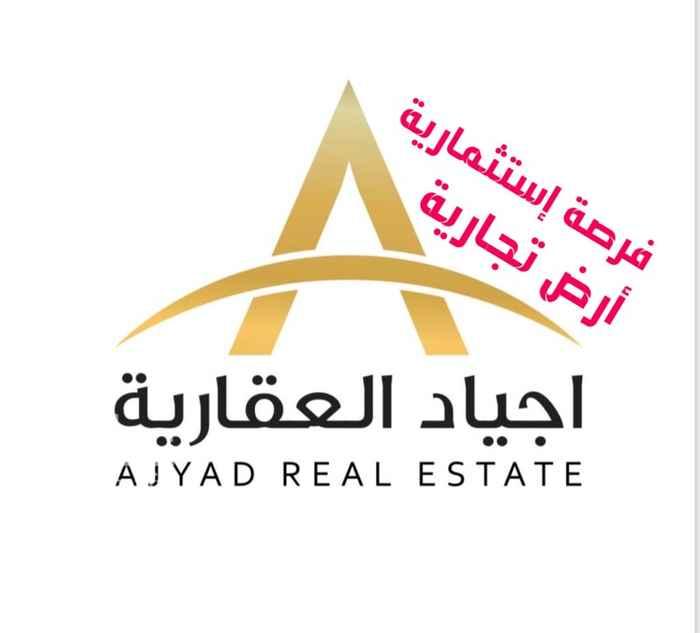 أرض للبيع في شارع الشيخ حسن بن حسين بن علي ، حي الحمراء ، الرياض ، الرياض