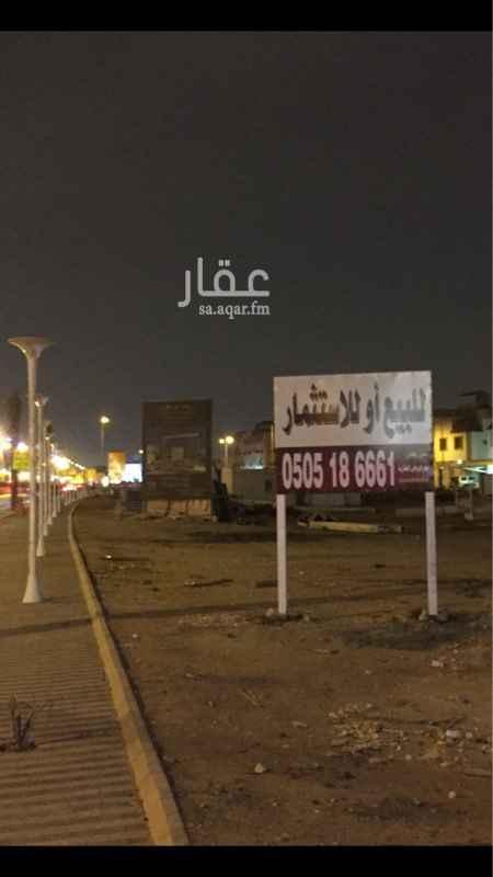 أرض للبيع في طريق عقبة بن نافع ، حي اشبيلية ، الرياض