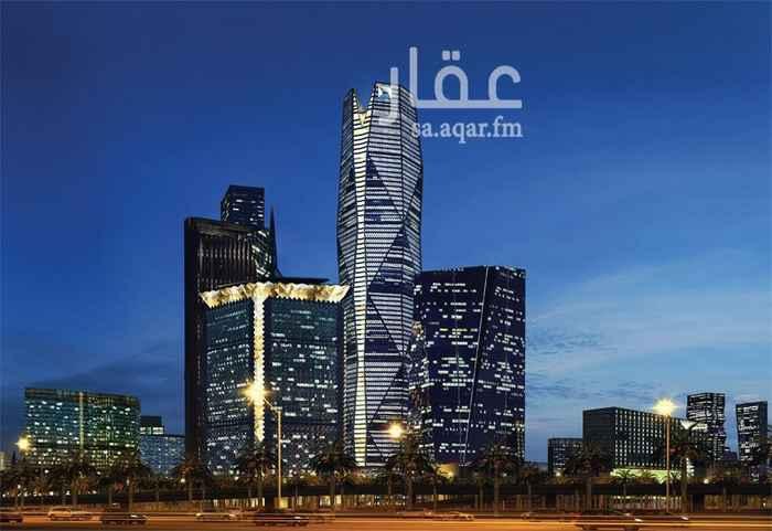 عمارة للبيع في طريق الملك عبدالعزيز ، حي الربيع ، الرياض ، الرياض