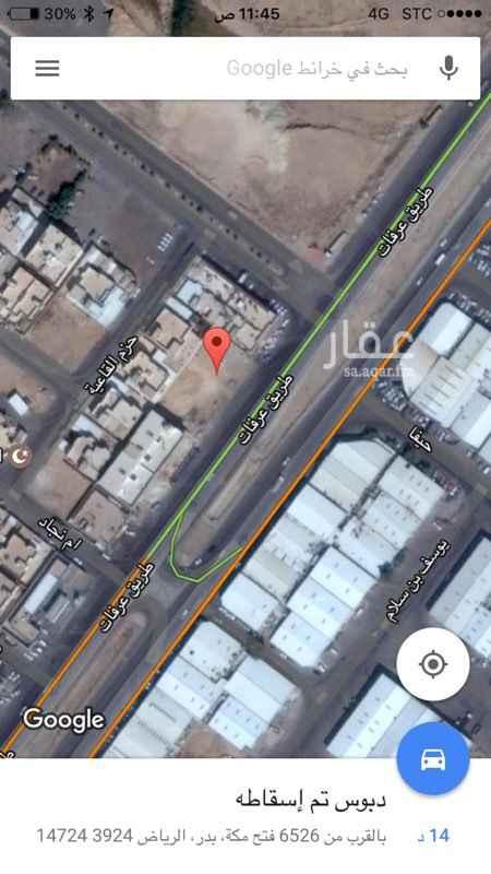 أرض للبيع في شارع فتح مكة ، حي بدر ، الرياض ، الرياض