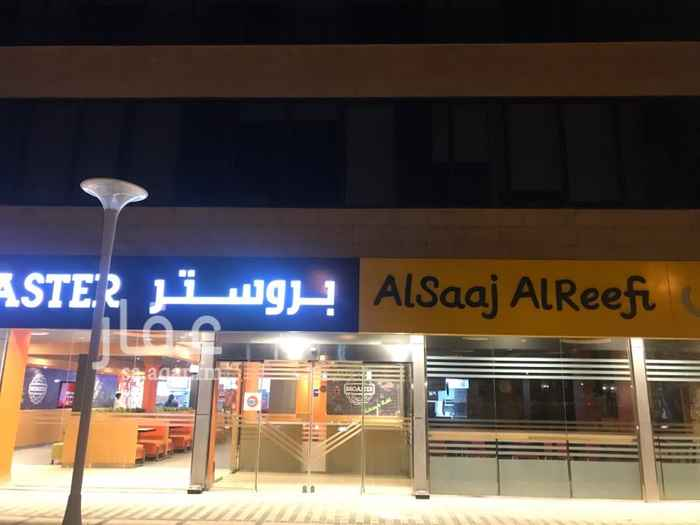 عمارة للبيع في طريق الملك عبدالله الفرعي ، حي النزهة ، الرياض ، الرياض