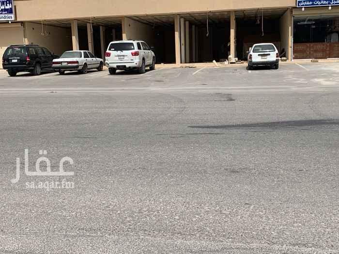 محل للإيجار في حي عكاظ ، الرياض ، الرياض