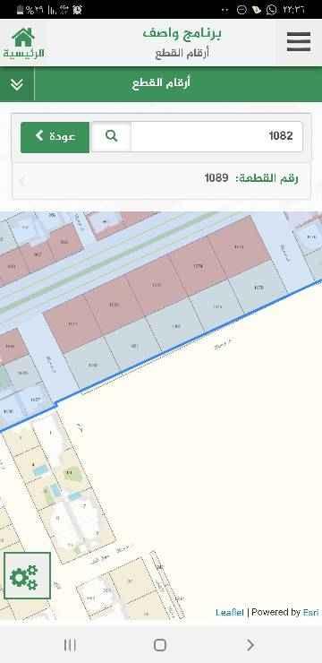 أرض للبيع في شارع ابي فضائل الناسخ ، حي العقيق ، الرياض