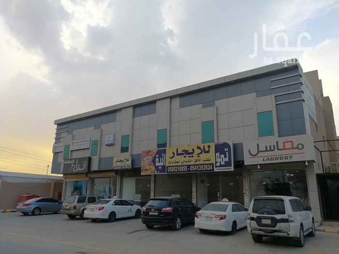 مكتب تجاري للإيجار في شارع الفروسية ، حي ظهرة لبن ، الرياض