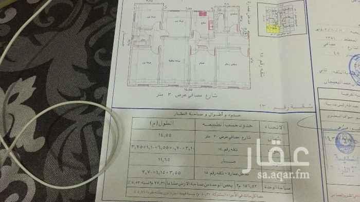 شقة للبيع في شارع وعله ، حي ظهرة لبن ، الرياض