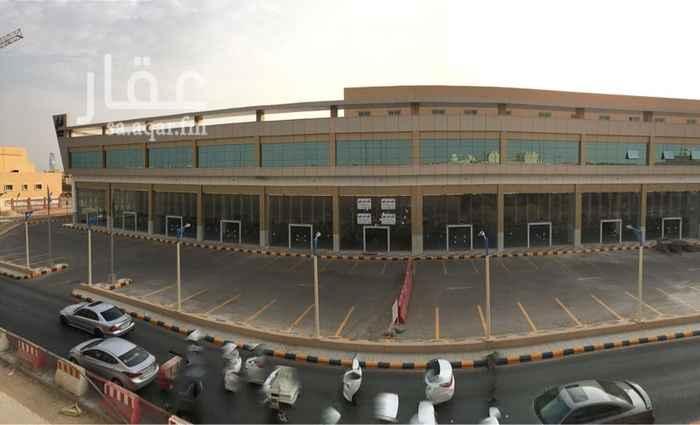 مكتب تجاري للإيجار في طريق الملك عبدالعزيز, الغدير, الرياض