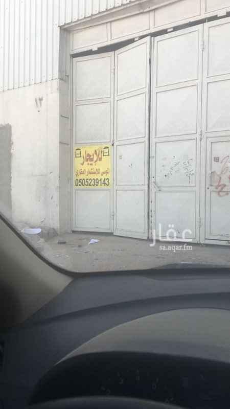مستودع للإيجار في شارع العريجاء, الفيصلية, الرياض
