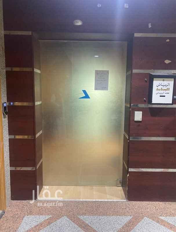 مكتب تجاري للإيجار في شارع وادي الاوسط ، حي العليا ، الرياض ، الرياض