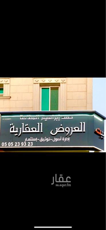 أرض للإيجار في شارع الامير سعود بن عبدالله بن جلوي ، حي القيروان ، الرياض ، الرياض