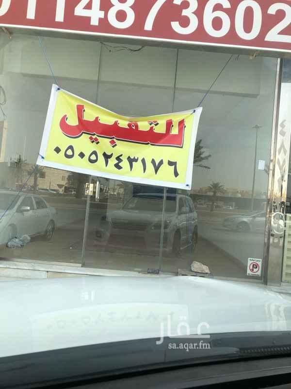 محل للبيع في طريق الملك فهد الفرعي ، حي الصحافة ، الرياض ، الرياض