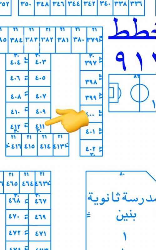 أرض للبيع في حي الملك عبدالله ، المجمعة