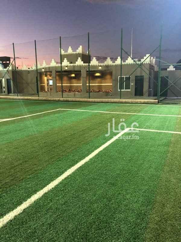 استراحة للإيجار في الرياض ، الرياض
