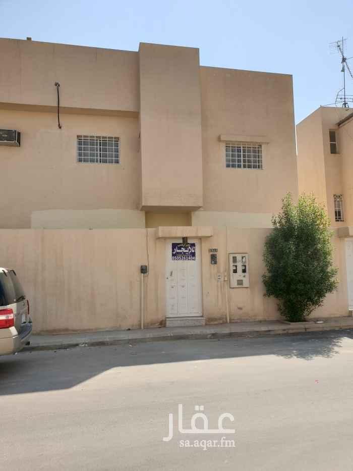 دور للإيجار في شارع الجنيفي ، حي المصيف ، الرياض