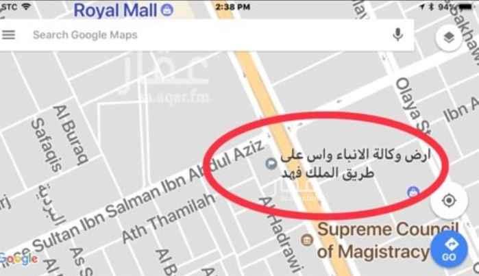 عمارة للإيجار في طريق الملك فهد الفرعي ، حي الرحمانية ، الرياض