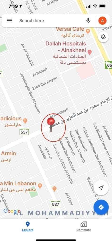 أرض للإيجار في طريق الإمام سعود بن عبدالعزيز بن محمد ، حي المحمدية ، الرياض
