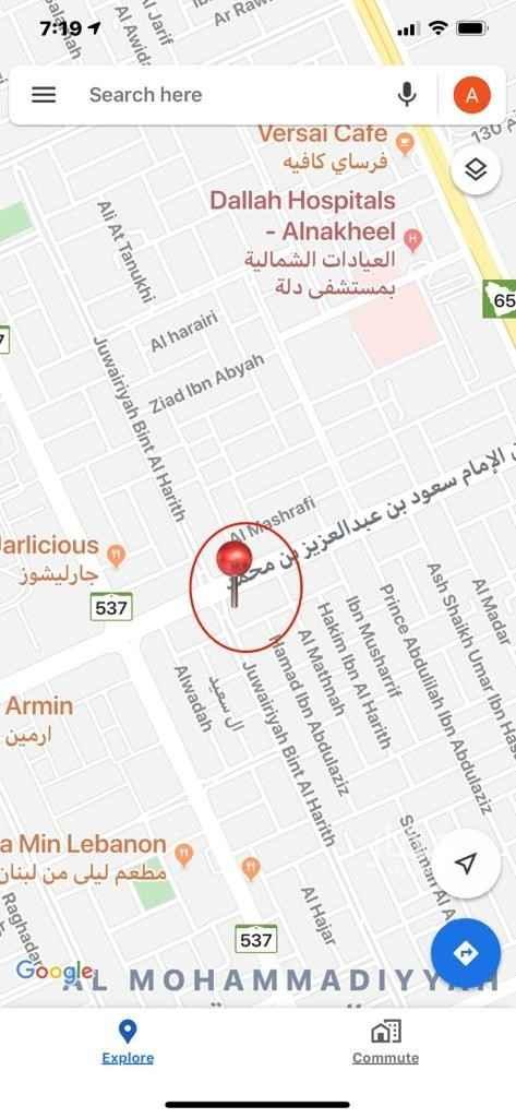 أرض للبيع في شارع جويرية بنت الحارث ، حي المحمدية ، الرياض